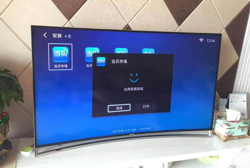 如何為海信社交電視S7E下載第三方軟件?當北市場完整版教程