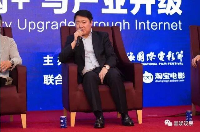 中国电影江湖:大梦十五年(2002-2016)