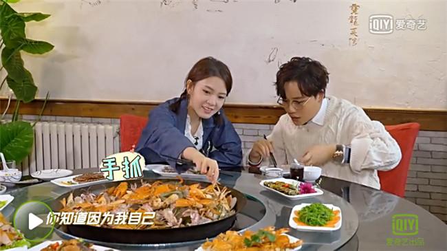 《吃光全宇宙》带你去青岛 解决王祖蓝&李亚男的婚姻问题!