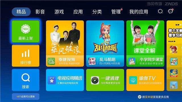 中国网络视频的新风口:垂直领域视频空间巨大 短视频异军突起