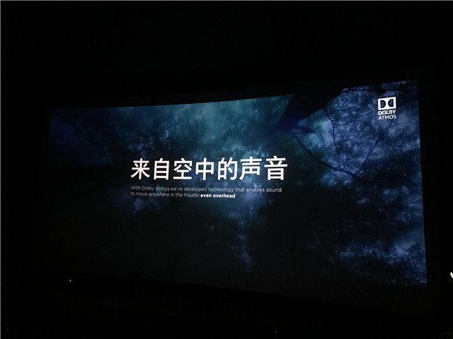 小米电视4正式发布!比手机还薄的电视 售价3499元起