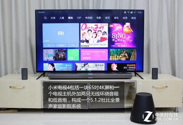 小米电视4测评:突破极致,黑科技让人惊艳