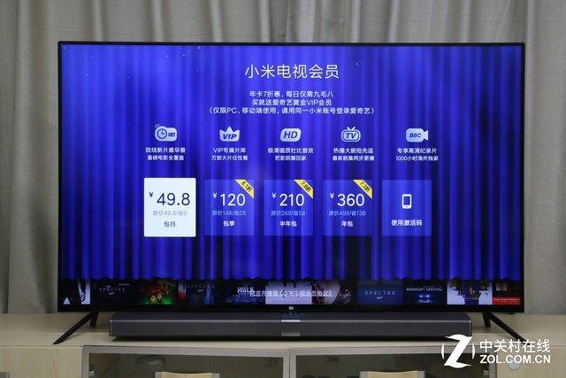 小米65英寸电视评测