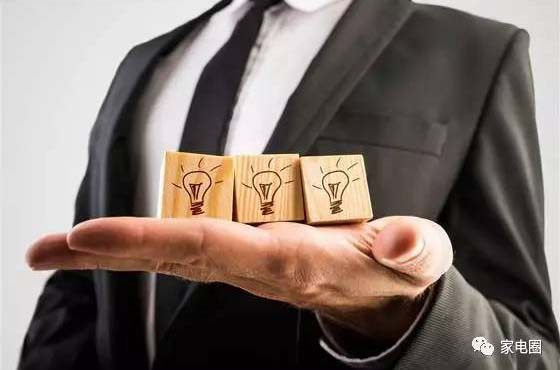家电企业产品经理:变化的不只是用户!