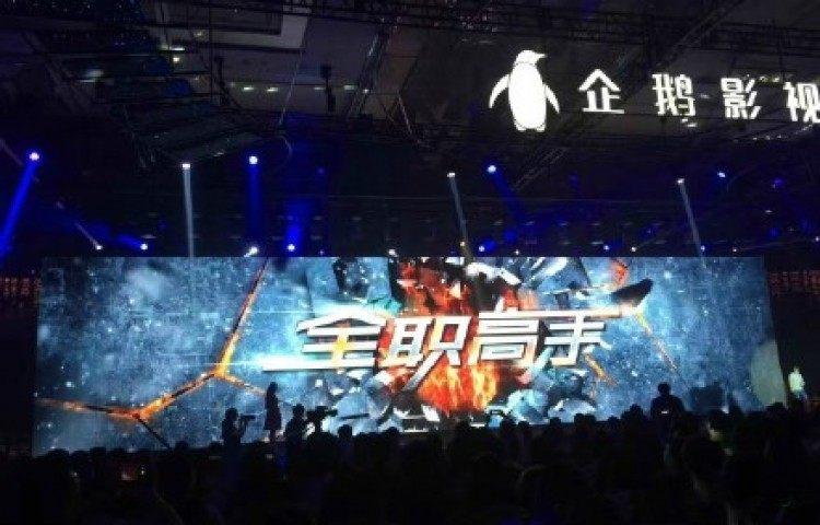 《全职高手》影视化确定 杨洋版叶修上线
