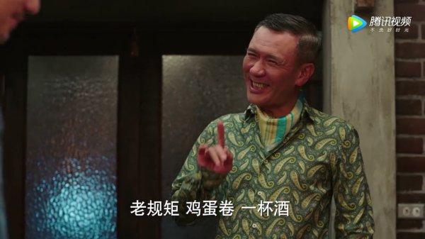 黄磊版《深夜食堂》口碑扑街 网友大呼失望