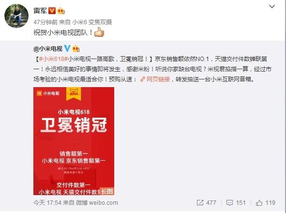 小米电视4A销量火爆 天猫京东销量双冠军