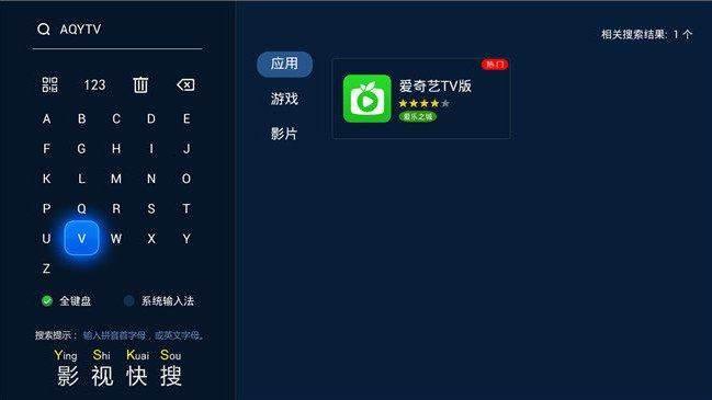 """范晓萱伍佰做客《姐姐好饿2》 与小S""""姐妹情深""""赛歌"""