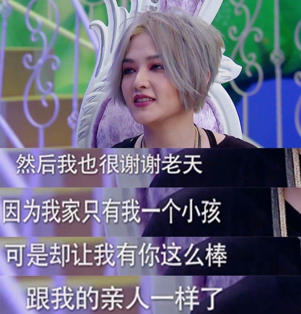 """小S范晓萱这两个老友""""酗酒""""才能言欢~"""
