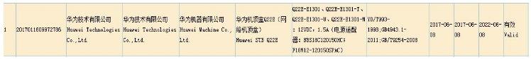 一周看点(6.12-6.17)彩电市场逐步回暖,夏普海信上演闹剧