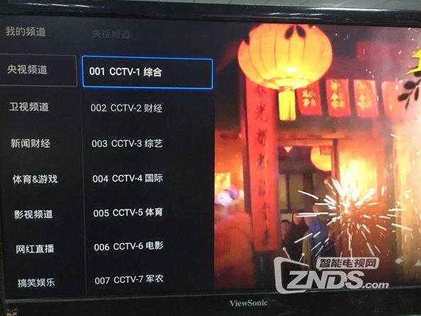 2017TCL智能电视必装的十款直播神器 秒看上千频道不卡顿