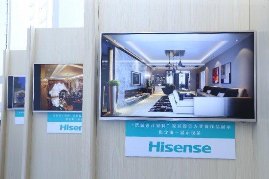 4K激光电视现身BIFF 海信再现高端家居设计美学