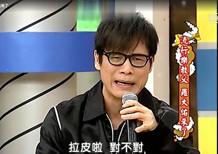 《康熙来了》视频网站复活没人看 台湾综艺发