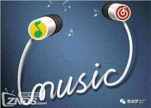 腾讯音乐与阿里音乐达成版权转授权合作 百度和网易怎么办?