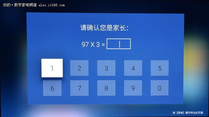 还在买液晶电视?创维OLED电视55S8首发评测