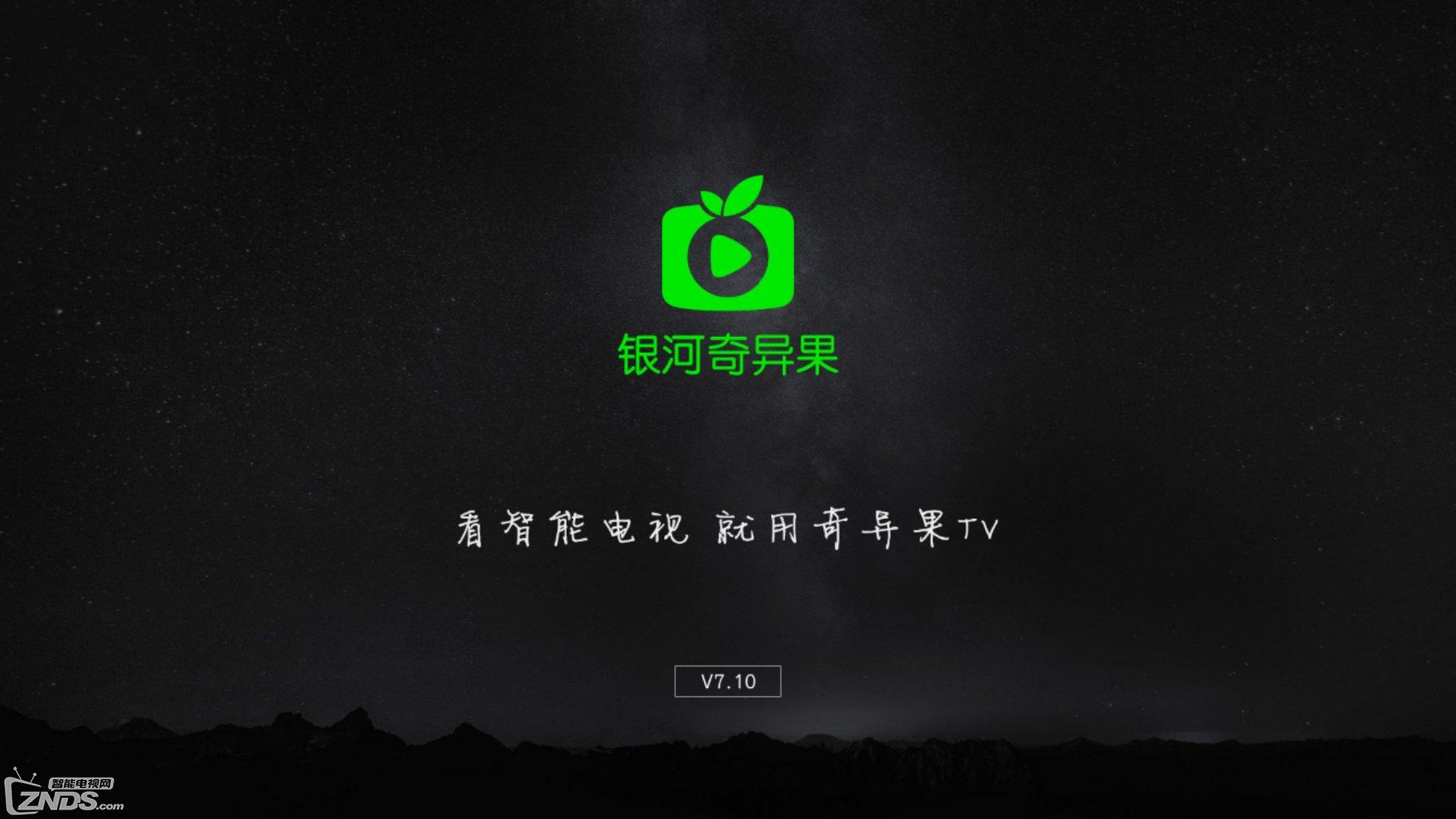 银河a是由果是由银河互联网和爱奇艺联合打造的一款视频软件,它输出一无视频图片