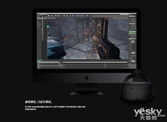 电脑 台式电脑 台式机 545_399