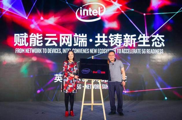 百度与Intel成立5G+AI缘计算联合实验室:加速计算技术研发