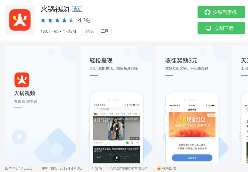 近日,腾讯旗下短视频产品yoo视频宣布品牌升级,更名为