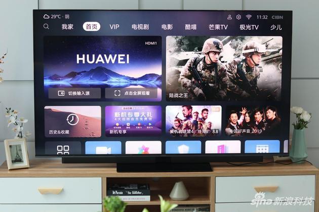 华为明升备用网站智慧屏全面评测:这就是明升m88备用网址的未来?