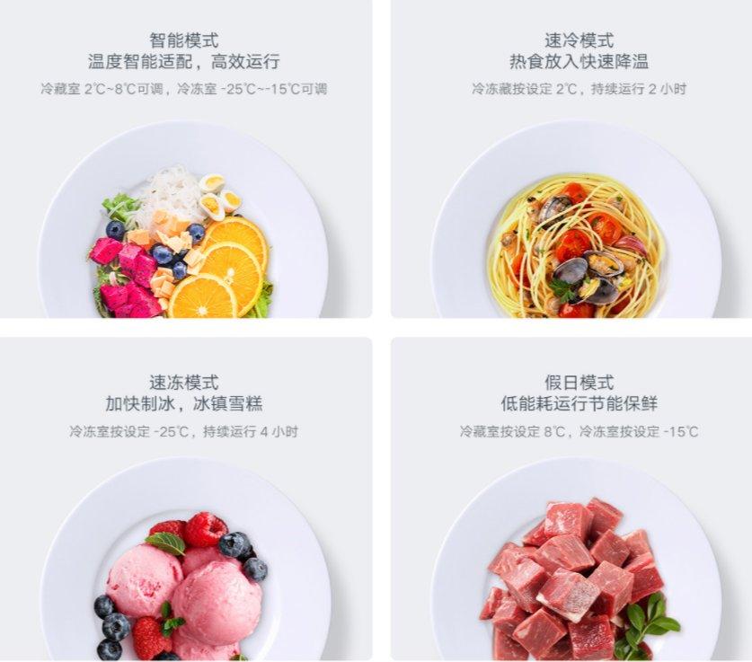 小米米家冰箱发布!尝鲜价999元起,首批用户专享36月质保