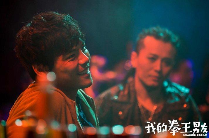 我的拳王男友定档1108 杜琪峯韦家辉联手打造杜氏爱情