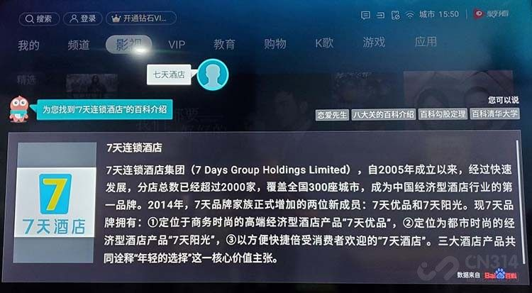 海信HZ55E3D-Pro明升m88备用网址评测:2000元价位最值得买的明升m88备用网址