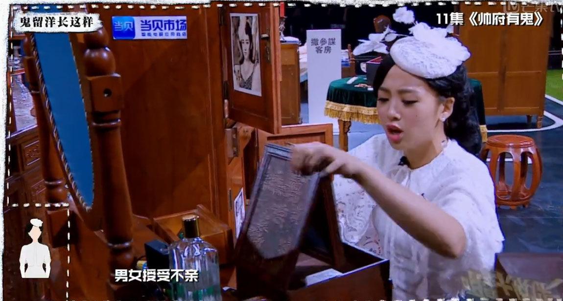 吴映洁炎亚纶在明星大侦探合体 上演民国偶像剧