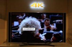 4K电视之后:接下