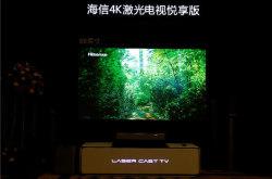 海信4K激光电视发