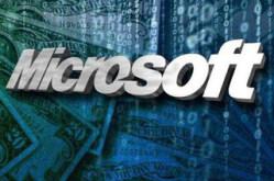 微软展示柔性计算