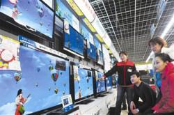 彩电市场遇冷 电视