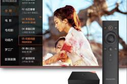 创维π盒安装电视