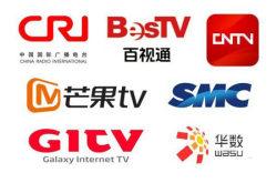 OTT市场助力互联网