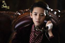 《无心法师2》在哪里可以看?陈瑶