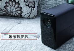小米明升备用网站米家投影仪视频测评:3分钟带你了解米家投影仪