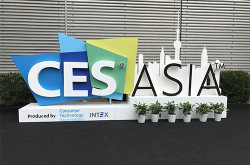 2018 CES AISA 明升m88备用网址黑科技 你确定不看一下?