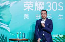 专访荣耀总裁赵明:定义智慧屏五