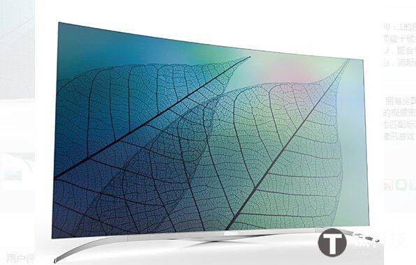 康佳55X80U电视怎么样呢 强悍配置物美价廉