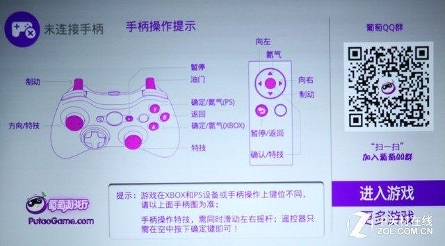 如影随行 极米Z4 Air智能影院编辑体验