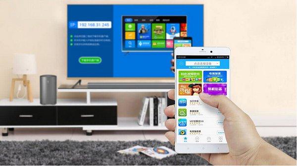 当贝遥控:不用U盘,智能电视实现一键远程安装应用