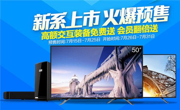 43寸客厅电视 看尚超能电视V43与小米电视3S对比分析