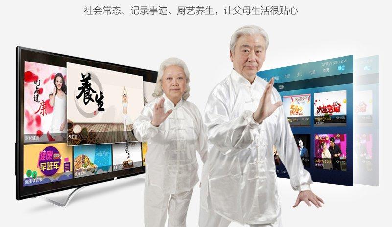 43寸客厅电视 看尚超能电视V43与小米电视3S对比横评