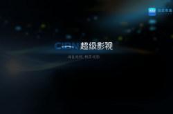 CIBN超级影视(乐视