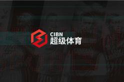 乐视体育TV版CIBN超