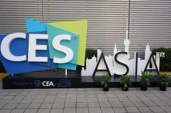 CES Asia 2017开幕在即