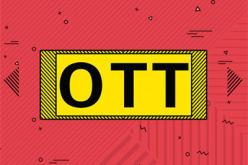商业闭环基本形成 2017年或成OTT商业