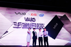 VAIO宣布回归中国: