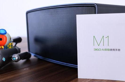 "360 AI音箱MAX上手评测:有""智""更有""质"""