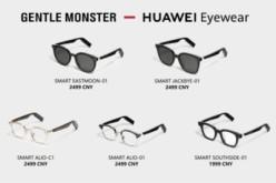 华为明升备用网站智能眼镜限量回归,售价2499元